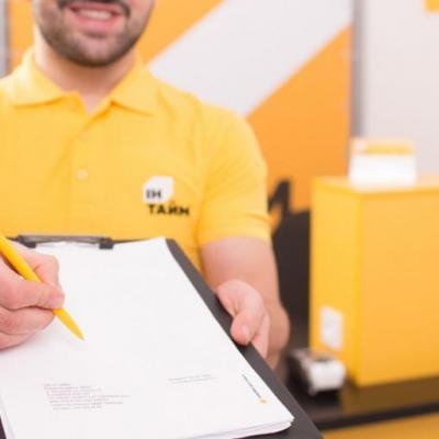 Ин Тайм первым в Украине внедрил SAP Hybris Cloud for Customer