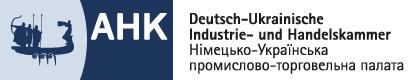 Німецько-Українська промислово-торговельна палата - AHK Ukraine